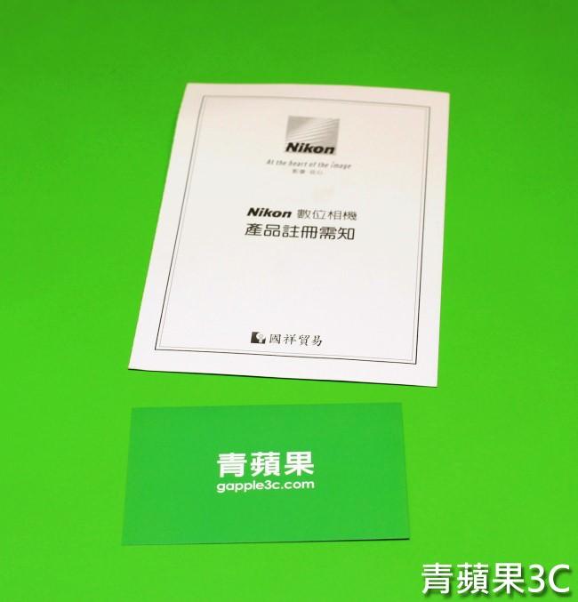 青蘋果3C - 收購nikon單眼相機 d600流程 - 5