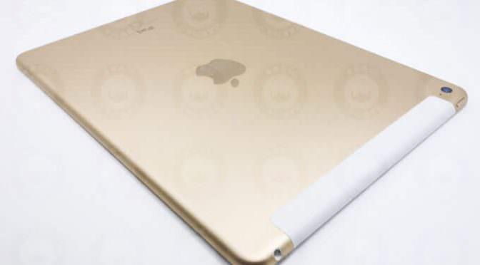 高雄建國收購ipad-青蘋果只在博愛二路638號