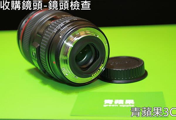 3.青蘋果3C - 收購鏡頭-鏡面