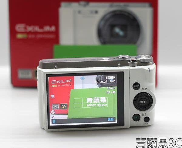 青蘋果3C - 1 - ZR1000 - 測試