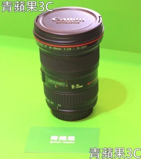 2.收購鏡頭-鏡頭-1