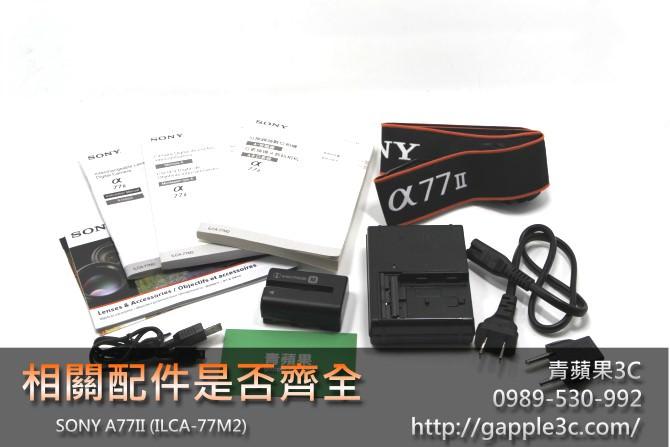 SONY A77M2配件