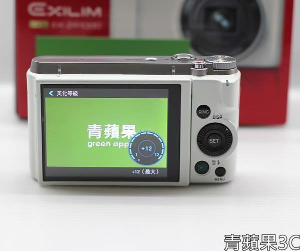 青蘋果3C - 1 - ZR1000 - 美化等級 12