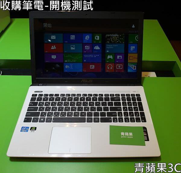 青蘋果3C-收購筆電-開機測試