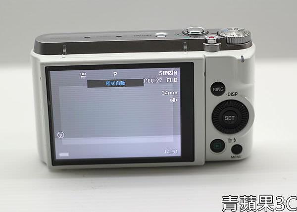 青蘋果3C - 1 - ZR1000 程式自動