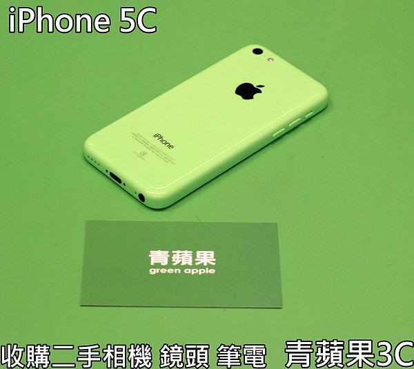 青蘋果3C - iphone 5c