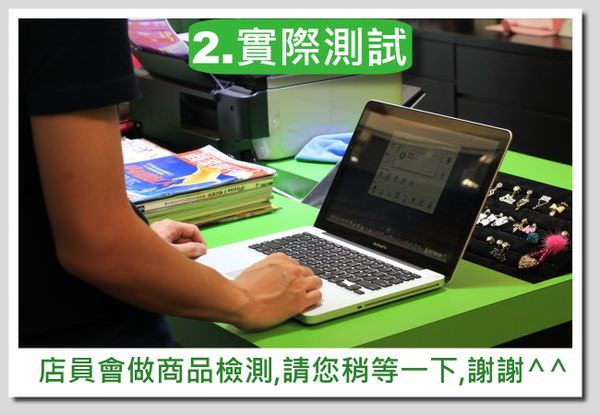 青蘋果-買賣流程圖-商品-2.實際測試