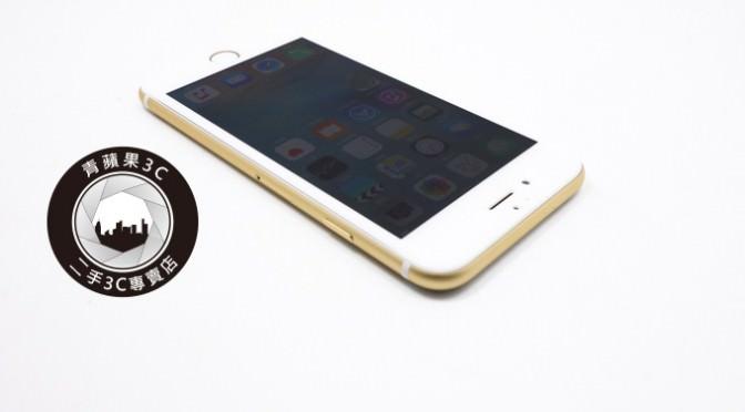 二手手機收購的檢查重點? | iphone6s