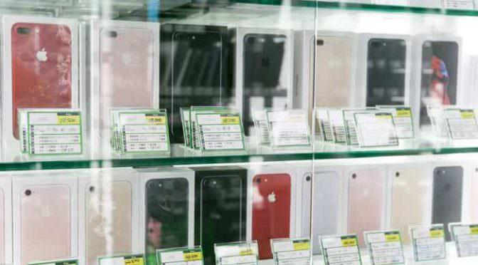 收購iphone xs台南-青蘋果橙市3C專業高價收購蘋果新手機