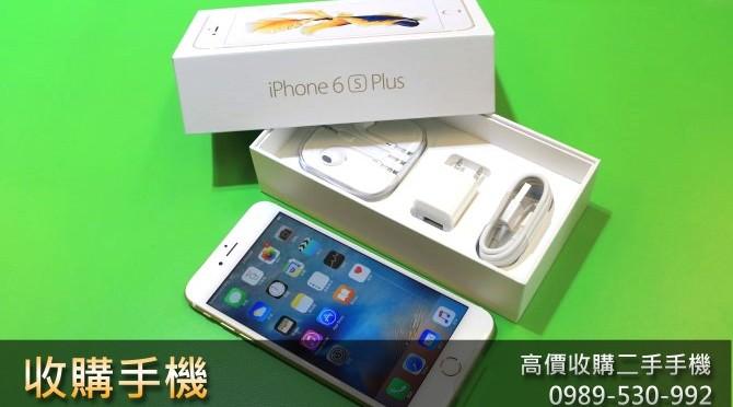 apple iphone6s plus | 台南手機買賣 | 收購手機