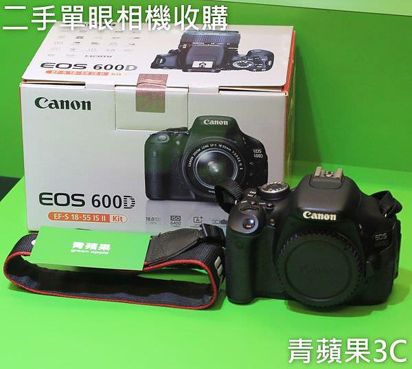 青蘋果 - Canon 600D
