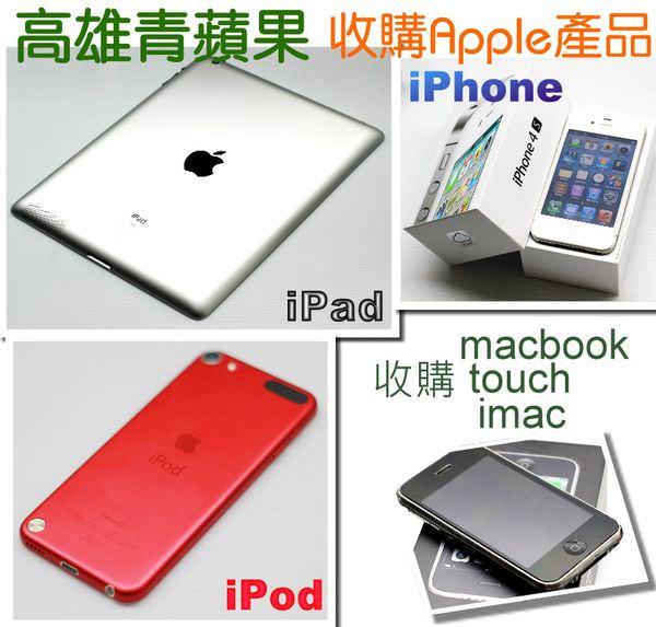 gapple-apple-ipd-7