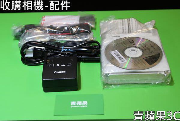 4.青蘋果3C-收購相機-配件