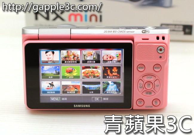 青蘋果3C - 三星NX mini 開箱 (7)