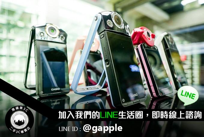 tr相機收購