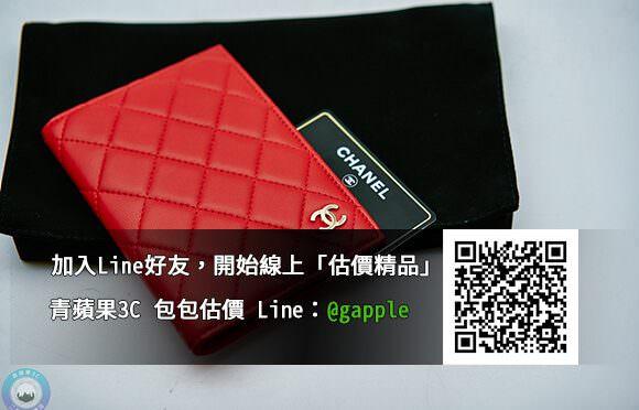 收購包包-高價收購精品-青蘋果3c