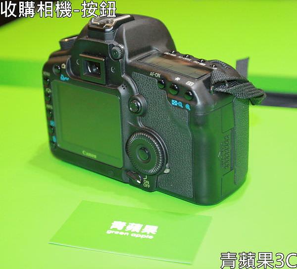 9.青蘋果3C-收購相機-按鈕