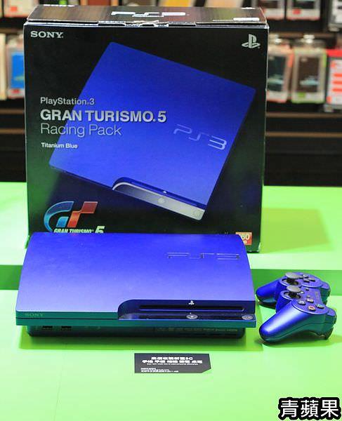 PS3 GT5 青蘋果