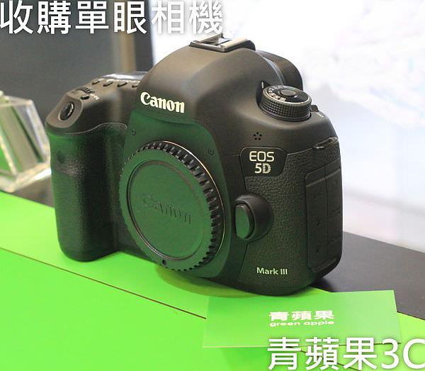 青蘋果3C - Canon 5D3 - 2