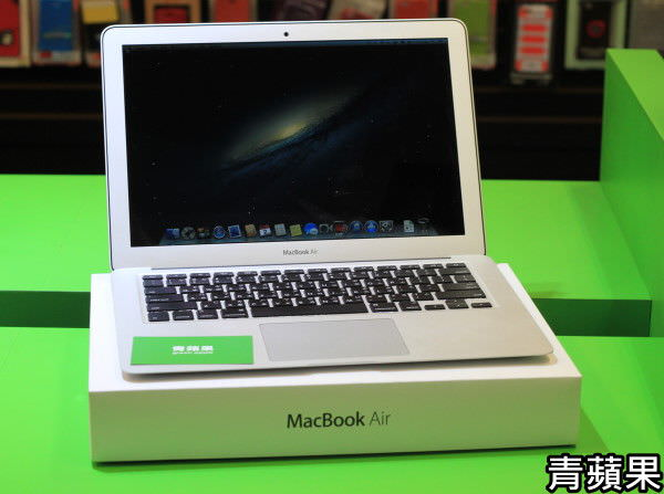 青蘋果 Macbook Air