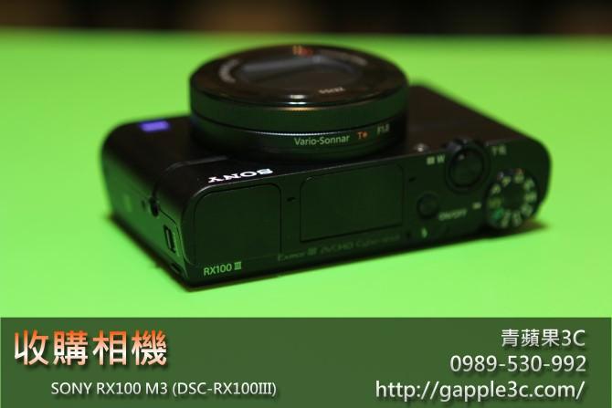 收購二手相機