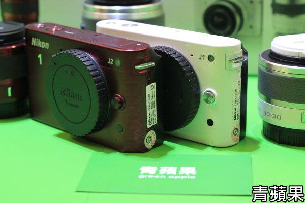 青蘋果3C-Nikon J1 J2比比看