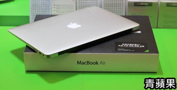 Macbook Air 1