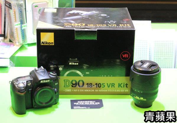 D90 18-105mm