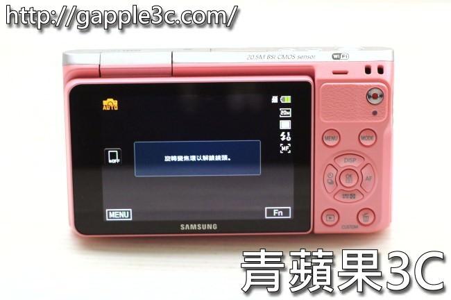 青蘋果3C - 三星NX mini 開箱 (3)