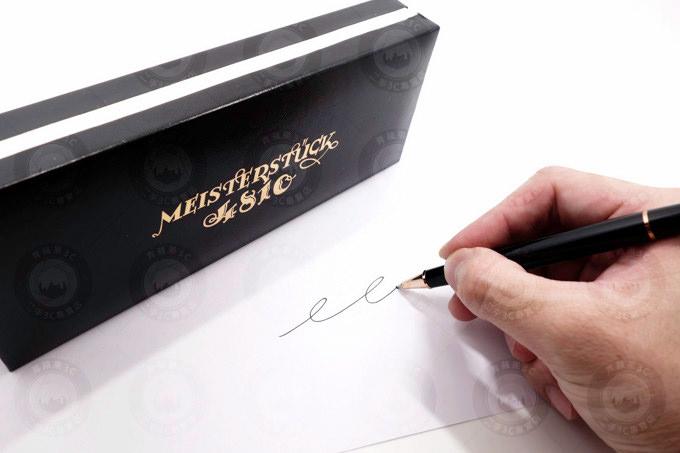 收購萬寶龍鋼筆