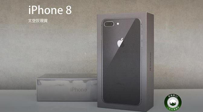 iPhone 8 Plus 二手交易-台中手機買賣最便利-台中一中街273號