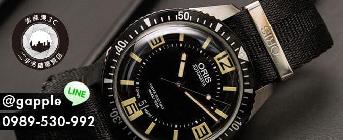 台中賣手錶的地方-台中收購名錶-0989-530-992