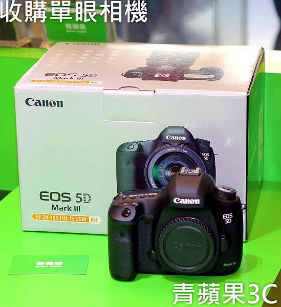 青蘋果3C - Canon 5D3