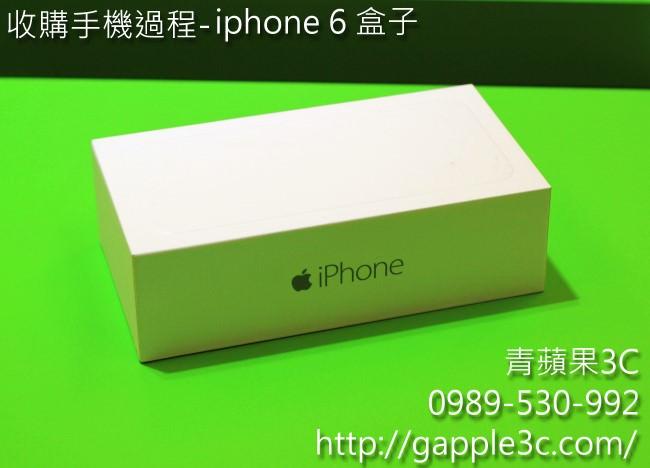 iphone 6 - 青蘋果 -開箱跟收購手機流程-2