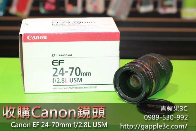 canon鏡頭