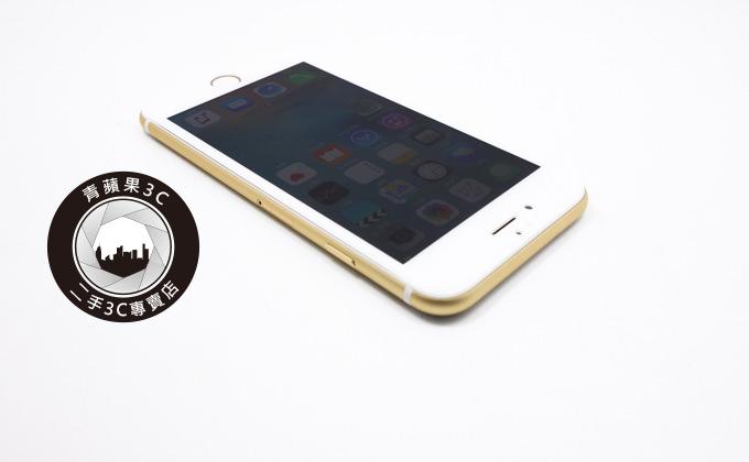 iphone 6s舊手機要賣掉需要注意?