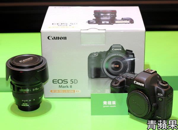 青蘋果3C-Canon 5D2 24-105mm