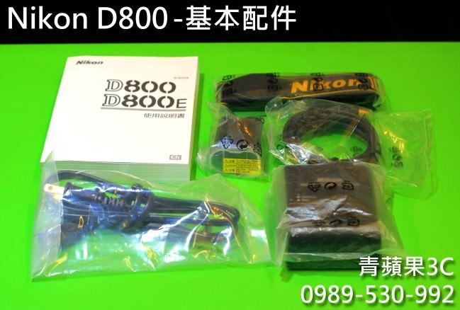 Nikon D800 - 收購單眼流程 - 4