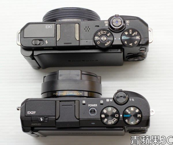 高雄青蘋果3C-EX1 EX2外觀