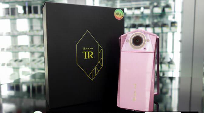 台南收購tr80 | 台南tr專賣店推薦台南青蘋果