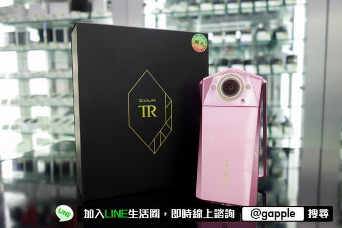 台南收購tr80