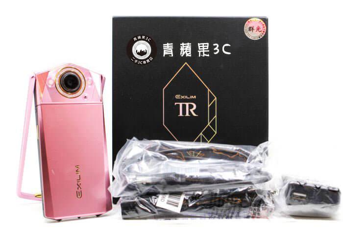 台南買tr80