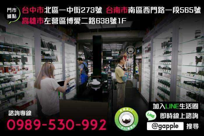 台南收購電腦
