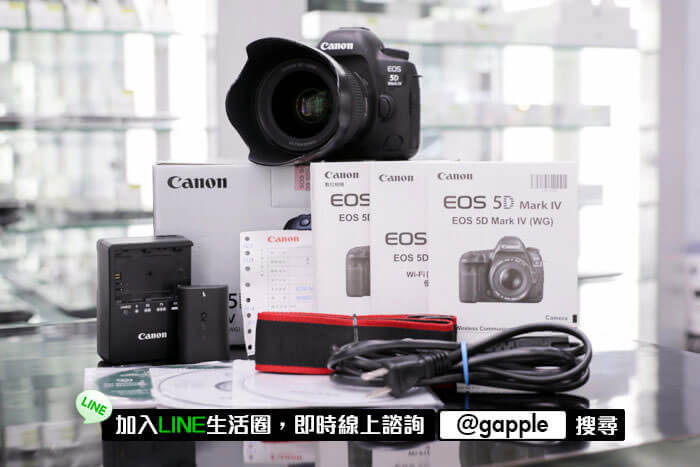 台南二手相機收購
