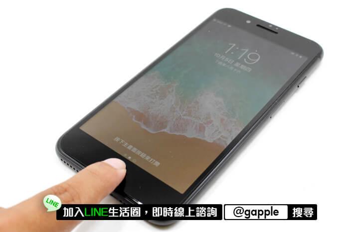 台南收購iphone9