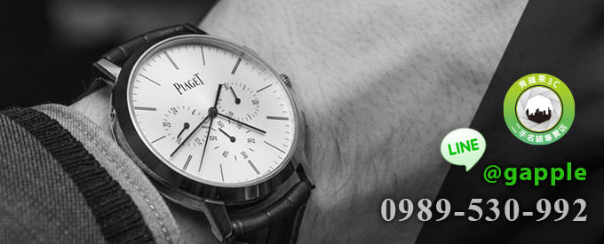 台南估價手錶