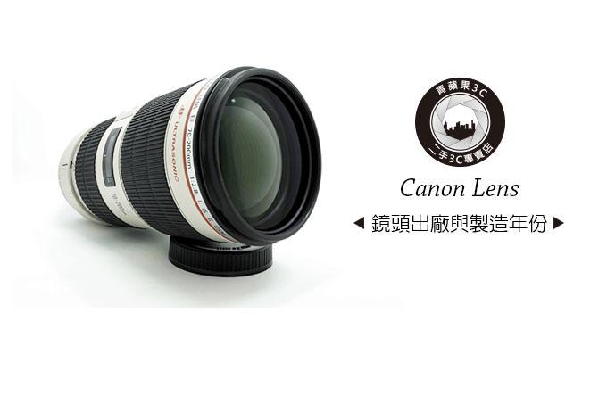 canon鏡頭年份