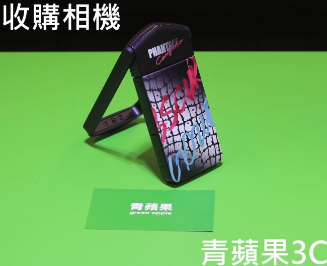 2.青蘋果-收購TR15