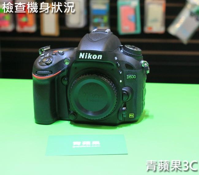 青蘋果3C - 收購nikon單眼相機 d600流程 - 2