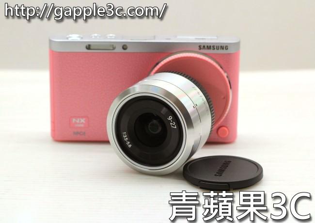 青蘋果3C - 三星NX mini 開箱 (2)